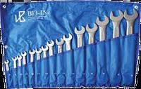 Набор ключей гаечных комбинированных (8-32мм) (профи), 15шт