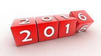З НОВИМ 2016 РОКОМ ТА РIЗДВОМ ХРИСТОВИМ!