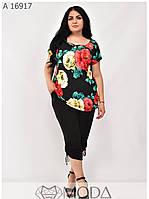 Красивий жіночий костюм зручний річний розміри 54-64, фото 1
