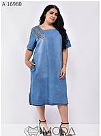 Модное удобное джинсовое летнее платье размеры 48-54, фото 1