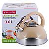Чайник Kamille Кремовий 3л з нержавіючої сталі зі свистком і скляною кришкою KM-0686A