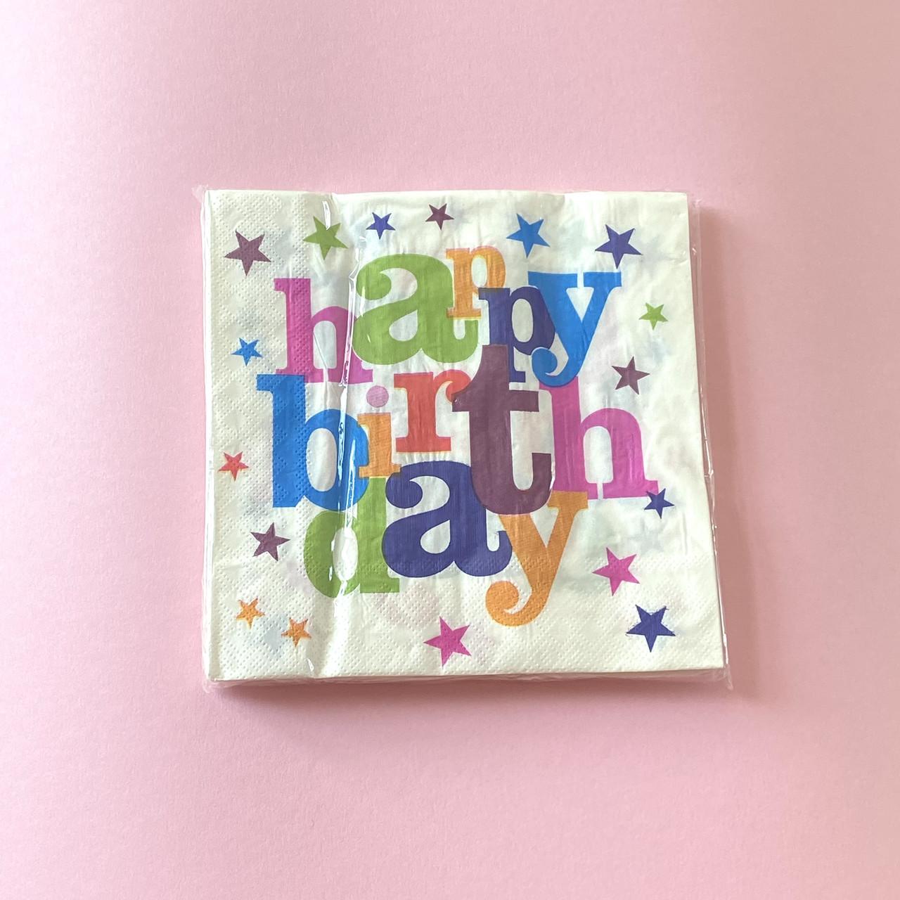 Набір паперових серветок на день народження