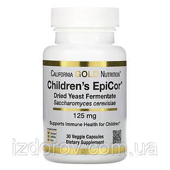 California Gold Nutrition, EpiCor, для детей, 125 мг, 30 растительных капсул