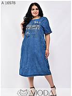 Плаття літнє джинсове розміри 52-60, фото 1