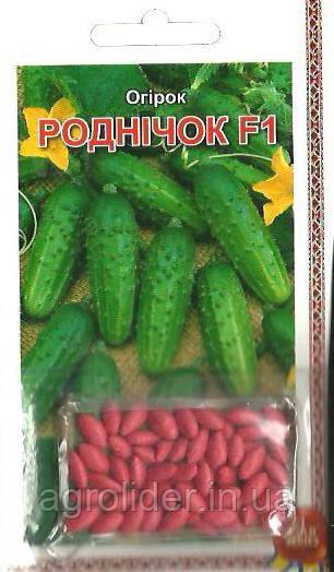 Семена огурец Родничок F1 (драже) 3г Зеленый (Малахiт Подiлля)