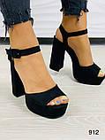 Женские босоножки на высоком устойчивом каблуке 12 см супер колодка черные, фото 2