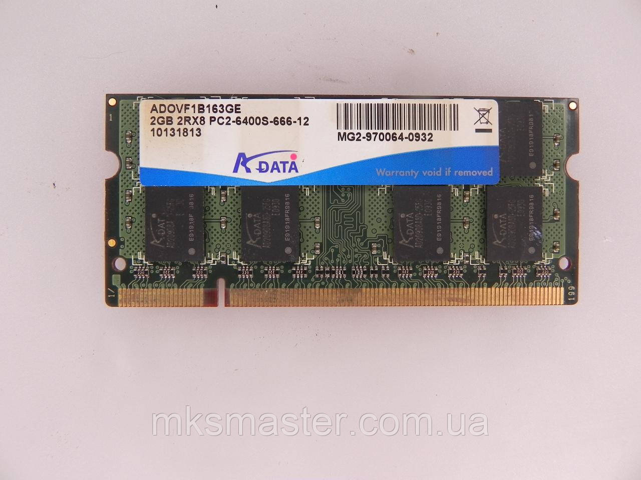 SODIMM DDR2 PC2 2GB оперативная память Adata ADOVF1B163GE, PC2-6400S-666-12, 2GB 2RX8  для ноутбука. бу