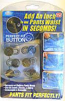 Набор универсальных пуговиц для прорезных петель Perfect Fit Button (Перфект Фит Батн)