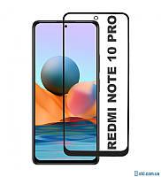Защитное 3D стекло для Xiaomi Redmi Note 10 Pro