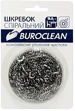 Скребок спиральный нержавеющий Buroclean