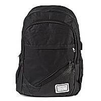 Комплект рюкзак поліестер чорний Арт.FM-904 Бренд (Китай)