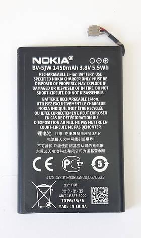 Акумулятор батарея Nokia BV-5JW, N9, N9-00, Lumia 800, 800Cоригінал б.у, фото 2