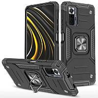 Чехол HONOR Hard Defence Series New Black для Xiaomi Redmi Note 10 Pro