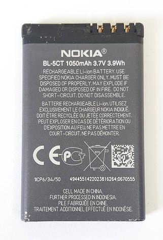 Акумулятор BL-5CT для Nokia 3720c, 5220c, 6303, 6303i, 6730c, C3-01, C5-00, C6-01, Li-ion, 3,7 В, оригінал б.у, фото 2