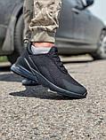 Кросівки чоловічі 18681, AirMax270 чорні, [ 40 41 42 43 44 45 ] р. 40-26,7 див., фото 6