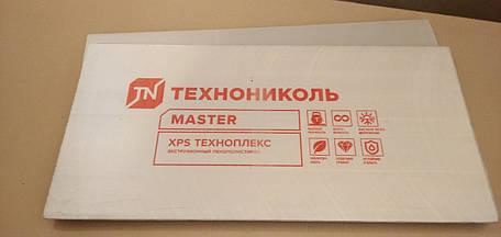 Екструдований полістирол Техноплекс 30ммХ0,58мХ1,18, фото 2