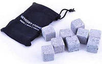 Камни для виски Whiskey Stones (мыльный камень для охлаждения виски и напитков)