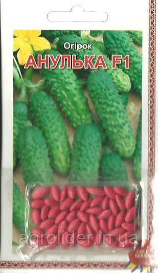 Семена огурец Анулька F1 (драже) 3г Зеленый (Малахiт Подiлля)