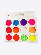 Набір яскравих пігментів для дизайну нігтів, 12 кольорів