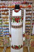 """Платье """"Маки с орнаментом"""" вышитое с поясом"""