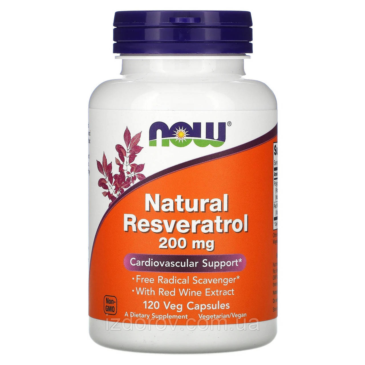Now Foods, Натуральный ресвератрол, 200 мг, Natural Resveratrol, 120 растительных капсул