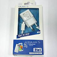 Зарядное устройство для Samsung original 2in1(5V/2A)(CЗУ USB +кабель)