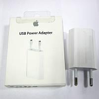 Зарядное устройство для Apple (iPhone 5S/6 )  1х1А в коробке оригинал. (Д)