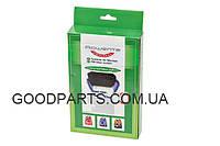 Комплект фильтров для пылесоса Rowenta ZR005401
