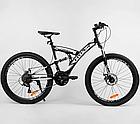 Велосипед Спортивный с 26 дюймовыми колесами, SunRun 21 скорость, металлическая рама, Corso Hyper 66729, фото 2
