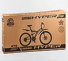 Велосипед Спортивный с 26 дюймовыми колесами, SunRun 21 скорость, металлическая рама, Corso Hyper 66729, фото 7