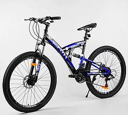 Велосипед Спортивный с 26 дюймовыми колесами, SunRun 21 скорость, металлическая рама, Corso Hyper 96203