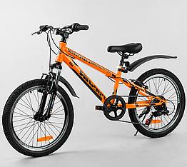 Велосипед Спортивный с 20 дюймовыми колесами, Shinemax 7 скоростей, металлическая рама, Corso Pulsar 74782