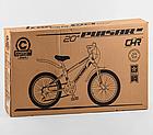 Велосипед Спортивный с 20 дюймовыми колесами, Shinemax 7 скоростей, металлическая рама, Corso Pulsar 80939, фото 10