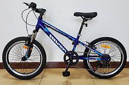 Велосипед Спортивный с 20 дюймовыми колесами, Shinemax 7 скоростей, металлическая рама, Corso Pulsar 86070