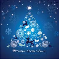 Режим работы в новогодние празники