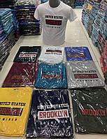 Чоловіча трикотажна футболка Brooklyn розмір норма 46-52, колір уточнюйте при замовленні