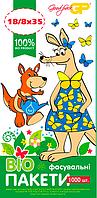 Биоразлагаемые Фасовочные Пакеты №9 (18*35) Кенгуру БИО