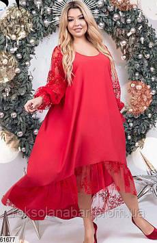 Жіноча сукня XL червоного кольору з мереживними рукавами універсального розміру 48-60
