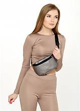 Жіноча сумка на пояс бананка з еко-шкіри Sambag Tirso MSH dark silver поясна через плече нагрудна