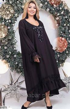 Жіноча сукня XL чорного кольору з паєтками і мереживом універсального розміру 48-60