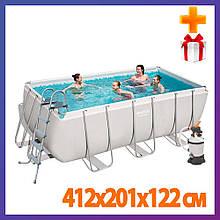 Прямокутний сімейний каркасний басейн 56457 (412х201х122 см) + подарунок