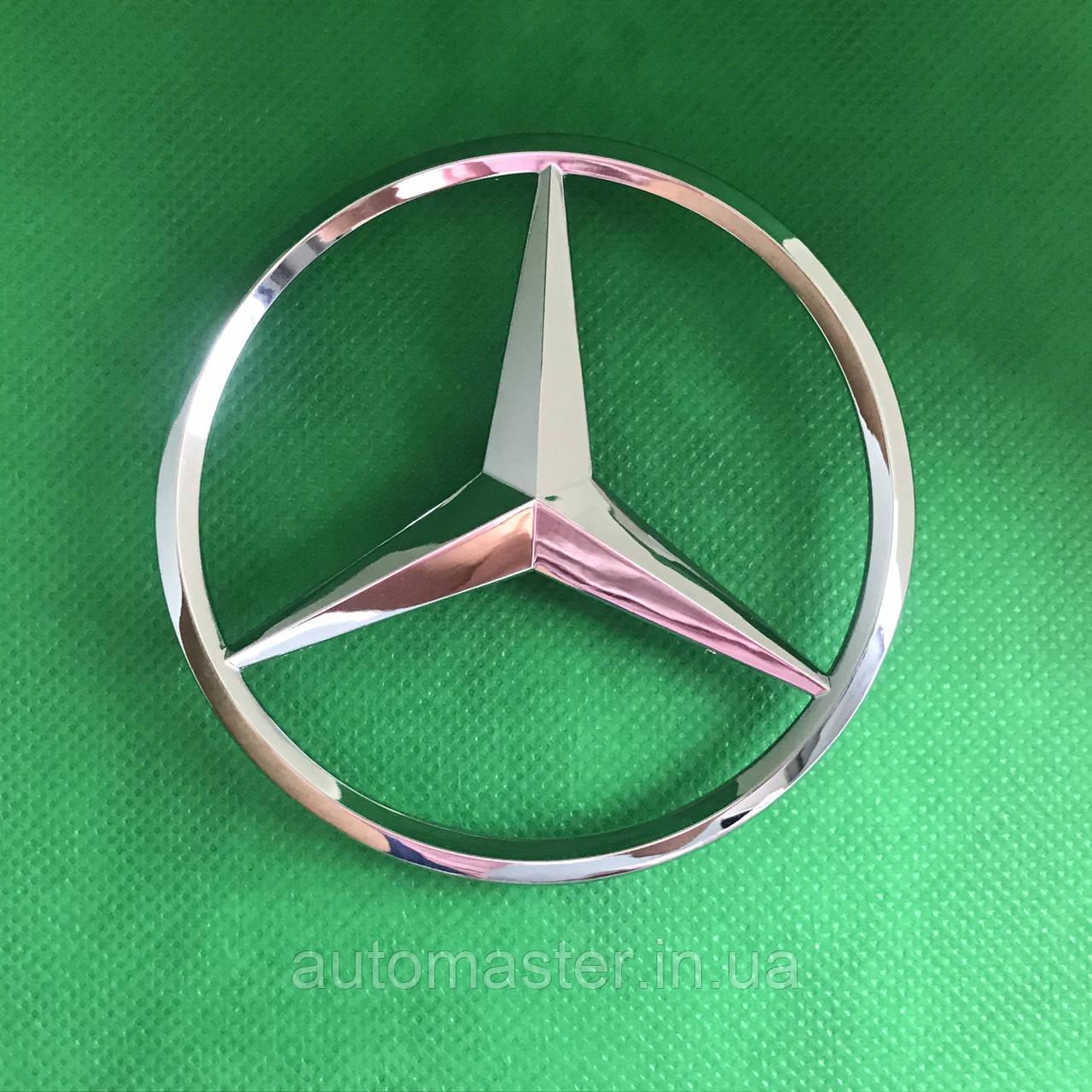 Эмблема на багажник Мерседес / Mercedes логотип значок 85 мм  3 пина