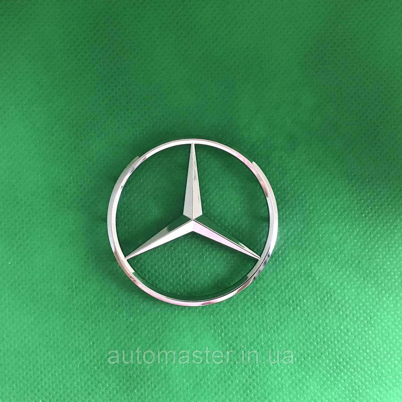 Емблема на кермо 52 мм Мерседес / Mercedes логотип значок