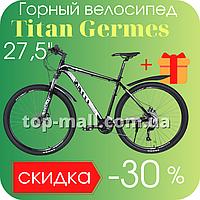 Скоростной велосипед горный легкий мужской колеса 27,5 дюймов Titan Germes , рама 17 черно-серый