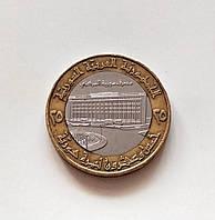 25 фунтів Сирія 1996 р., фото 1
