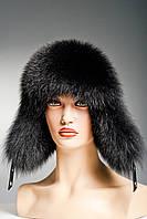 Меховая шапка ушанка женская из песца Зимушка.(черная)