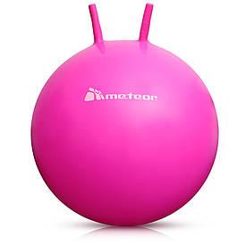 Гімнастичний м'яч з ріжками METEOR 55 см (original), фітбол, м'яч для фітнесу