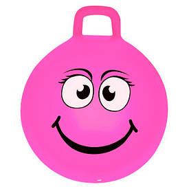М'яч-стрибун дитячий з ручкою Spokey Emoti1 45см 925484, дитячий фітбол, гімнастичний м'яч для фітнесу посмішка