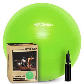 Гімнастичний м'яч для спорту, фітбол + насос, м'яч для фітнесу Spokey Fitball lIl 928898 75 см (original)