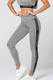Спортивные женские леггинсы Rough Radical Brush (original) легинсы, лосины для йоги, фитнеса, спортзала